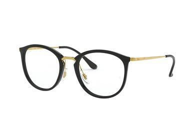 Dioptrické brýle Ray Ban RX 7140 2000