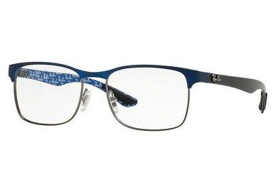 Dioptrické brýle Ray Ban RX 8416 2914